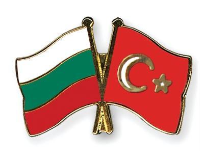 Bulgarlar Türk vatandaşlığına nasıl başvurur