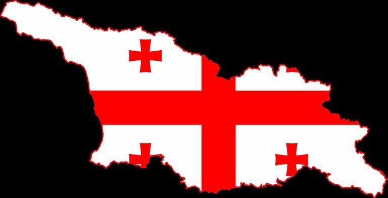 Gürcistan vatandaşına davetiye, Gürcistana davetiye, Gürcistan çalışma davetiyesi, Gürcistan davet mektubu, Gürcistan turizm davetieysi, Gürcistan deport kaldırma, Deport olan Gürcü nasıl gelir, Gürcistan Türkiye davetiye