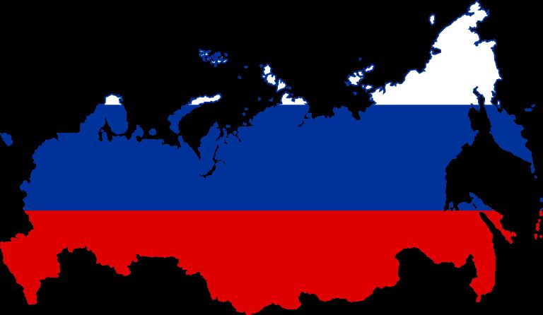 rusya davet mektubu