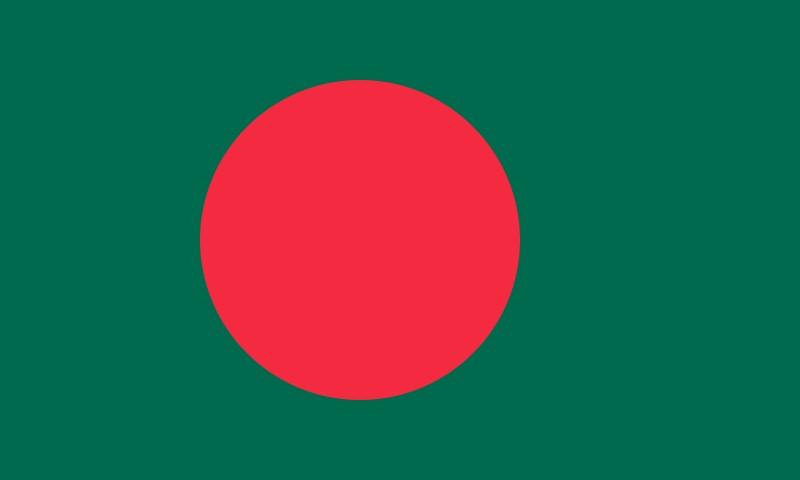 bangladeş ikamet izni