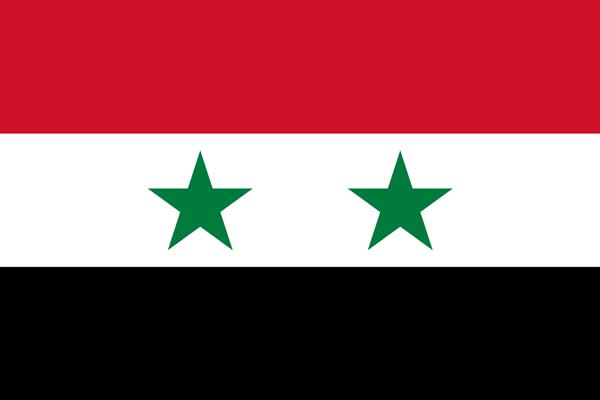 Suriyelilere vatandaşlık başvurusu işlemleri